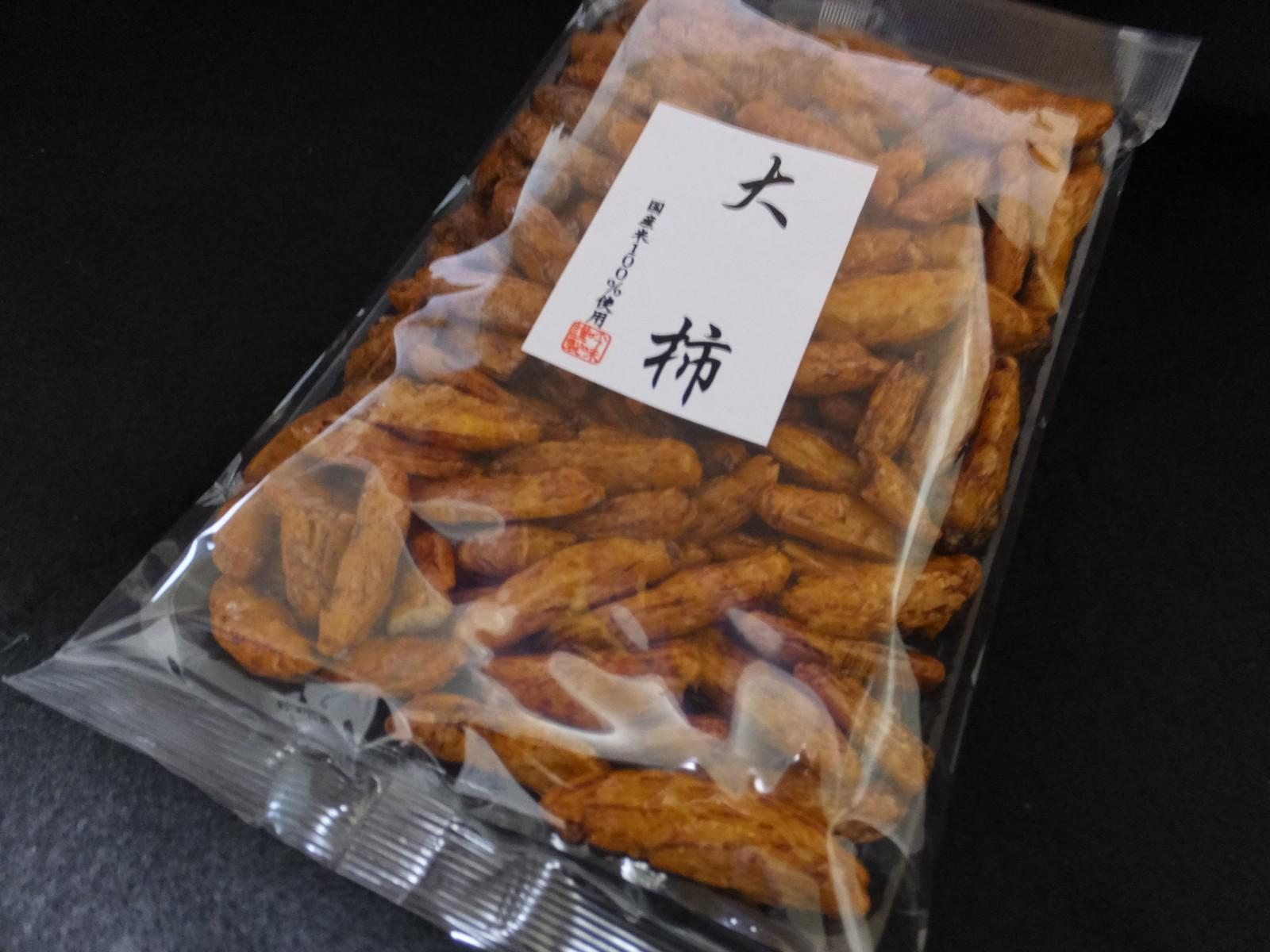 大柿 230円<br>大粒柿種、辛い柿種がお好きな方はこちらがオススメです。